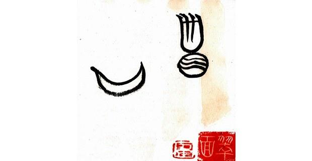 Ilustración de José Carlos Monroy Rodríguez