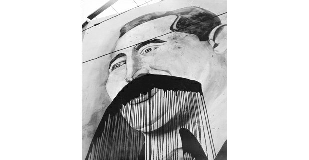 Sin título, México D. F., ca. 1955